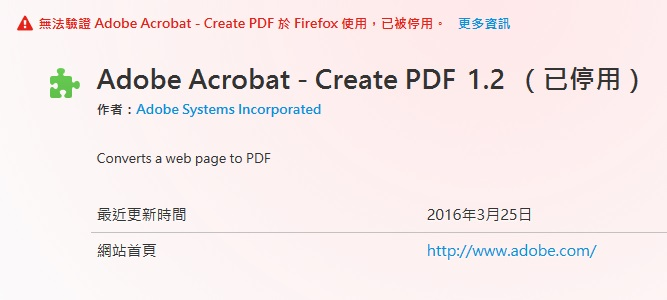 How to permanently disable Adobe Acrobat Plugin