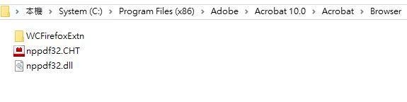 delete_plugins_files